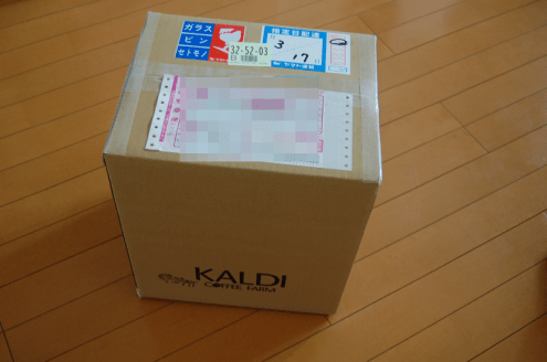 KALDI_01
