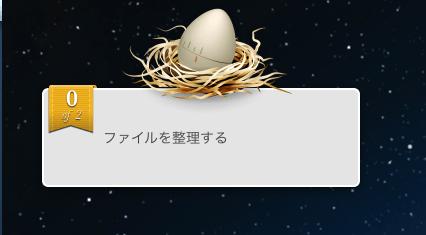 eggscellent04