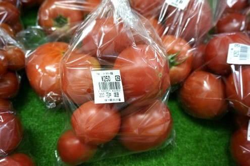 たっぷり入ったトマト