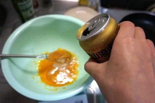 ビールを加える