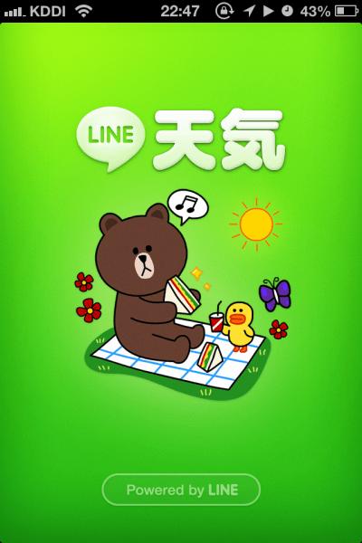 line天気