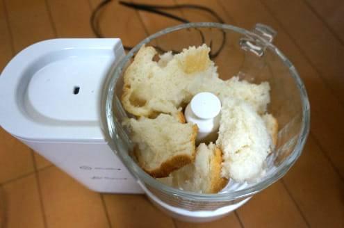 パン粉をフードプロセッサーで作る