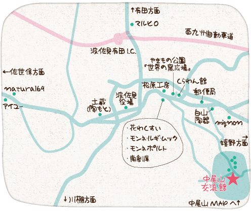 MAP_中尾山