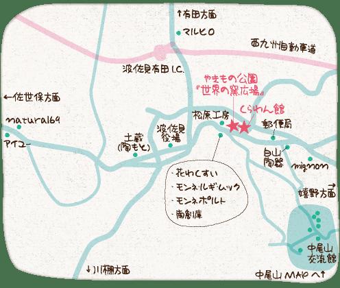 MAP_くらわん館