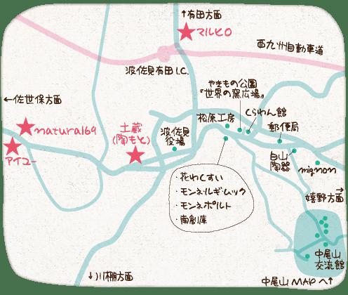 MAP_マルヒロ