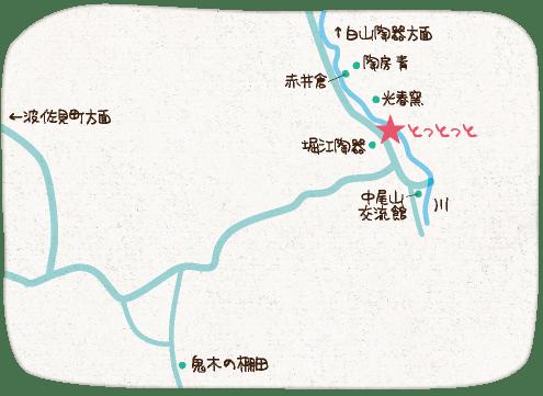 MAP_とっとっと