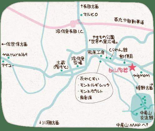MAP_白山陶器