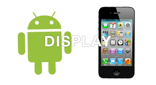 display_big