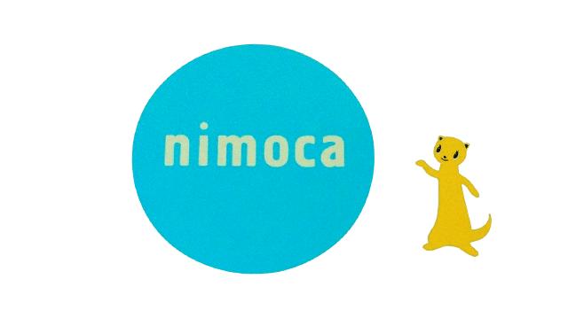 nimoca_big