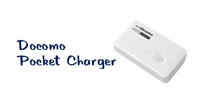 pocket_charger_big