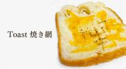 toast_big