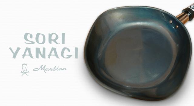 yanagisouri_big