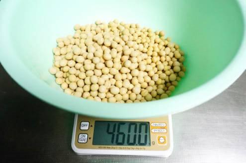 大豆の計量