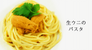 raw_sea_urchin