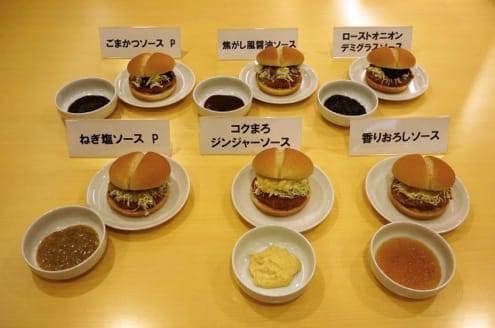 6つのとんかつマックバーガー