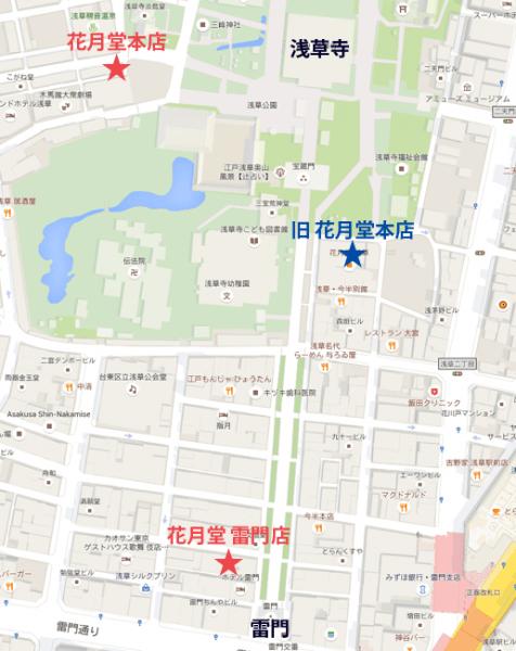 花月堂の地図