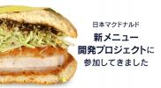 mac_burger_02