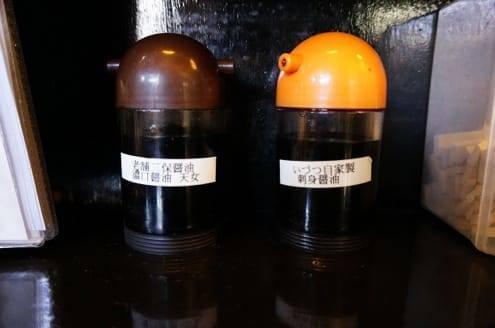 オリジナル醤油