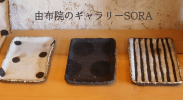 eyecatch_sora