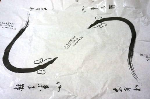 うなぎの包み紙
