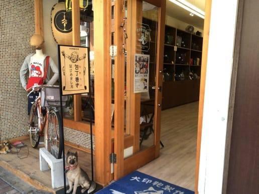 犬印鞄の店頭