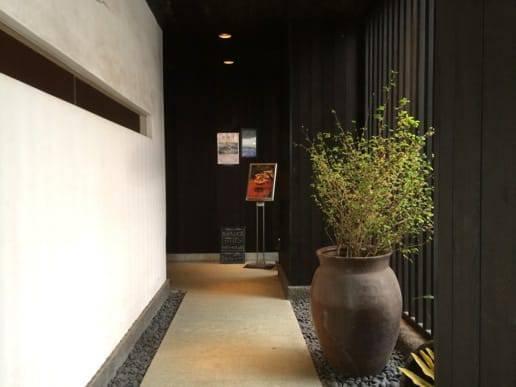 合羽橋珈琲エントランス
