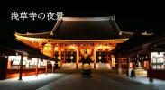 eyecatch_sensouji