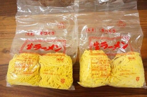らー麺2種