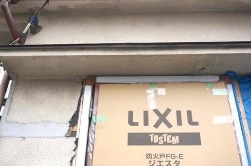 LIXILの扉がはられた