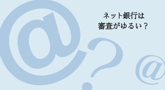 eyecatch_sinsayurui