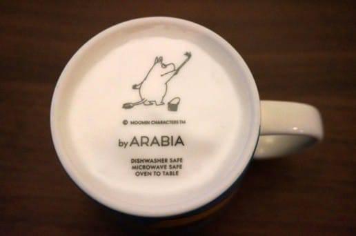 アラビア社