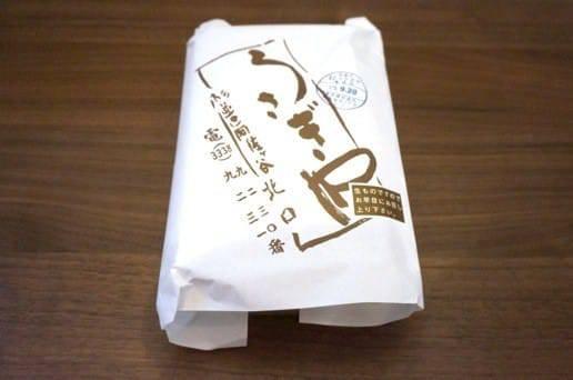 阿佐ヶ谷うさぎやどら焼きの包装