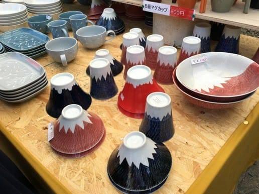 有田焼 富士山型の茶わん