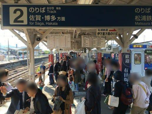 有田駅から帰る人々