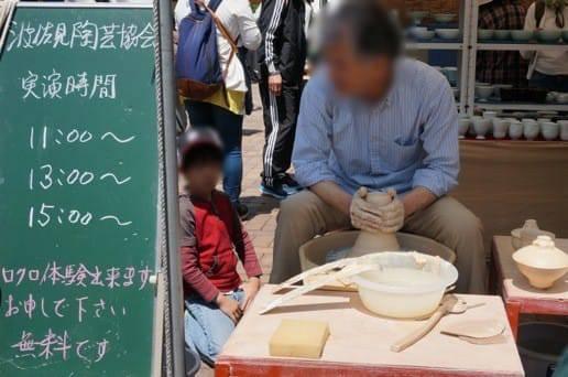 波佐見焼陶芸協会の実演