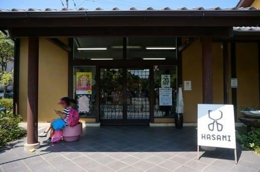 マルヒロ 本店の入口