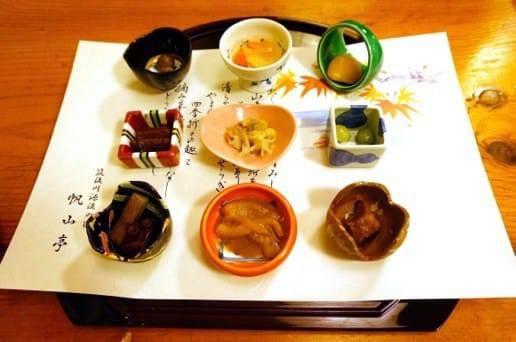 帆山亭の夕食前菜セット