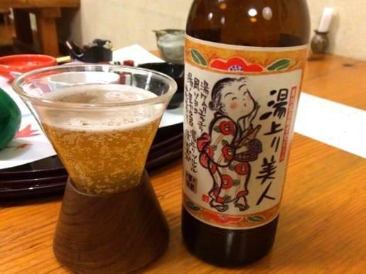 湯上がり美人ビール