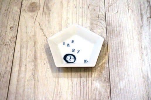 波佐見焼 時計の小皿