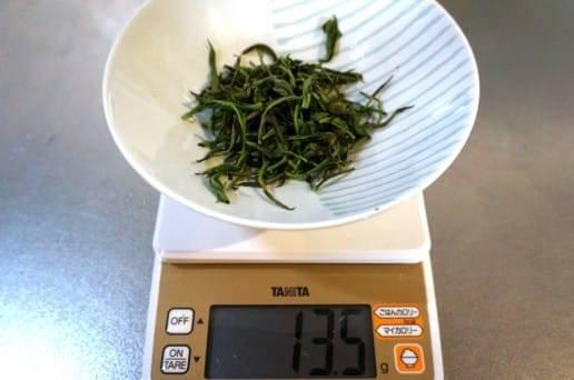13.5gに減った茶葉