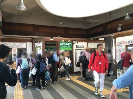 有田駅の構内