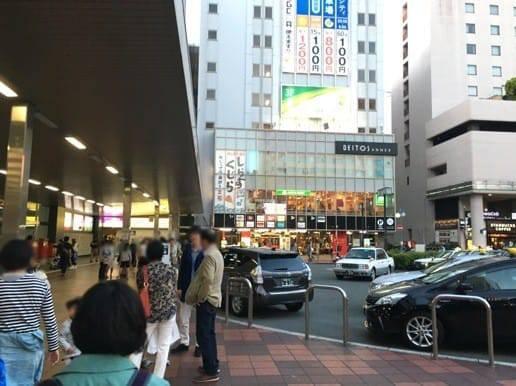 博多駅のタクシー乗り場