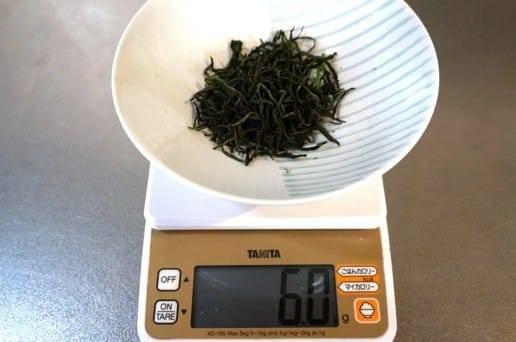6gまで減った茶葉