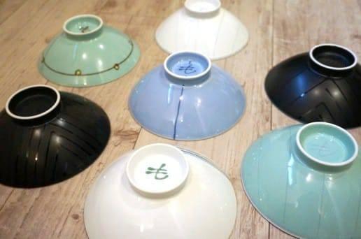 白山陶器の平茶碗 裏側