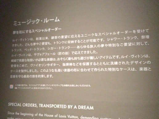 PART9 ミュージック・ルーム