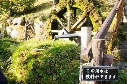 黒川温泉の帆山亭の庭園の湧き水