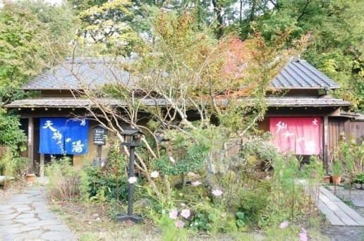 黒川温泉の帆山亭の露店風呂