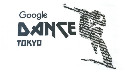 eyecatch_googledance