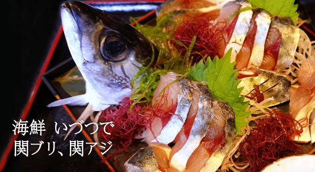 eyecatch_izutsu