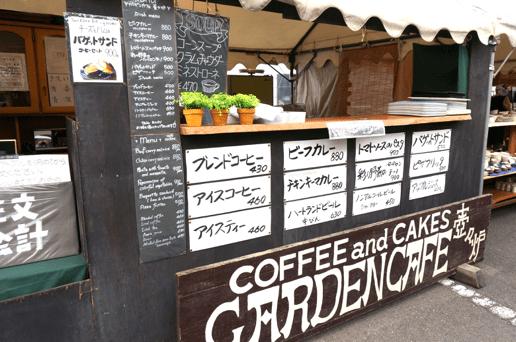 コーヒー屋さん